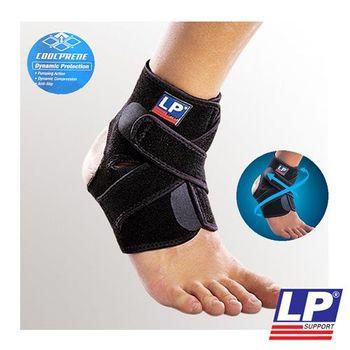 LP SUPPORT 高透氣分段可調式護踝(1雙) 757CA