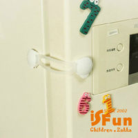 iSFun 兒童防護櫃子抽屜彈性防開鎖4入