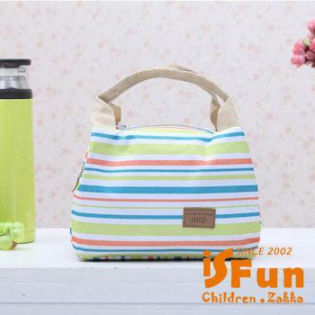 iSFun彩虹條紋保溫便當手提袋 二色