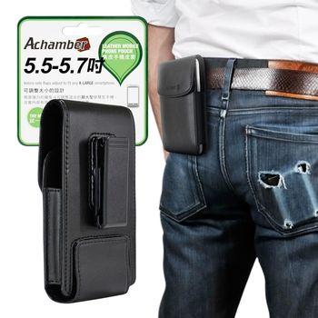 第二代Achamber 個性型男真皮旋轉腰夾直立腰掛皮套 LG G6/V20/Stylus 3