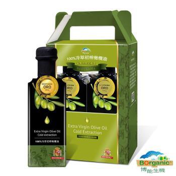 博能生機 100%冷萃初榨橄欖油500ml x2瓶禮盒