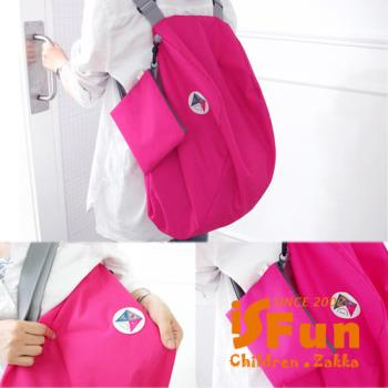 iSFun休閒旅行 多功能三用背包 三色可選