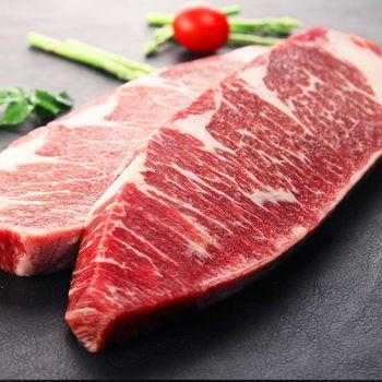 海鮮世家 美國CHOICE級霜降翼板牛排 5片組 單片170g±10%