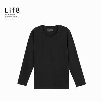 Life8-男 有機棉居家上衣 圓領長袖款 三件組-黑/麻花灰/丈青-93013