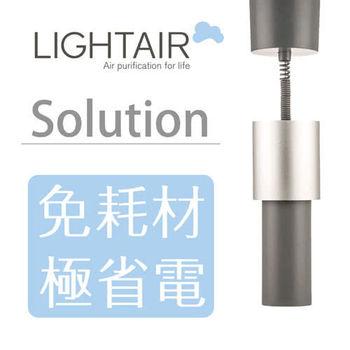 瑞典 LightAir IonFlow 50 PM2.5 吊頂式精品空氣清淨機 Solution