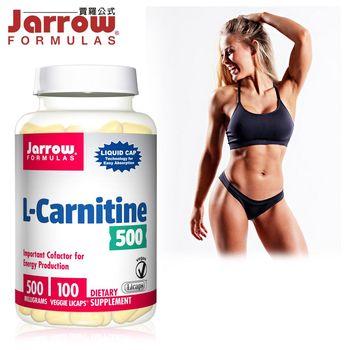 美國Jarrow賈羅公式 液態卡尼丁(肉鹼)窈窕膠囊(100粒/瓶)