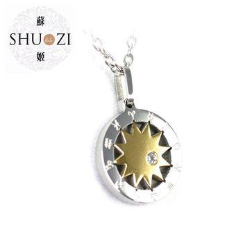 SHUZI™ 星座之星墜鍊 - 美國製造  NR-S01