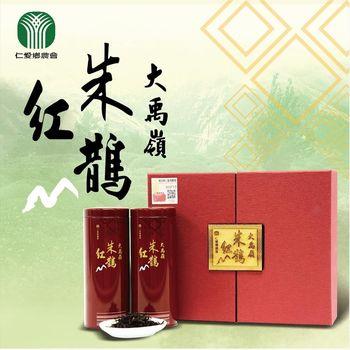 【仁愛農會】大禹嶺朱鵲紅茶(75g*2罐)x1盒