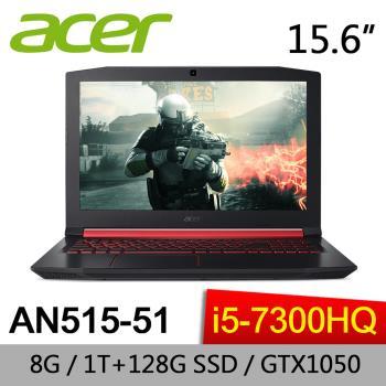ACER AN515-51-53KK 7代i5 //8GB DDR4 //雙硬碟 // FHD GTX1050獨顯4G