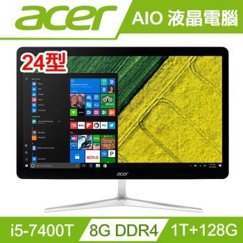 acer宏碁 24型AIO桌電七代i5四核雙碟獨顯  Z24-880