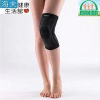MAKIDA四肢護具(未滅菌)【海夫xMAKIDA】遠紅外線抗菌能量護具 矽膠加壓 支撐條 護膝 (FTS301)