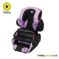 kiddy奇帝 Guardian Pro 2 可調式安全汽車座椅 薰衣草紫