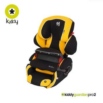 kiddy奇帝 Guardian Pro 2 可調式安全汽車座椅-陽光黃