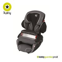 kiddy奇帝 Guardian Pro 2 可調式安全汽車座椅 幻影灰