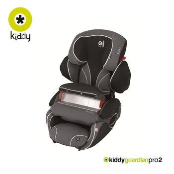 kiddy奇帝 Guardian Pro 2 可調式安全汽車座椅-幻影灰