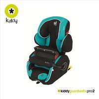 kiddy奇帝 guardianfix pro 2 可調式Fix汽車安全座椅 夏威夷藍