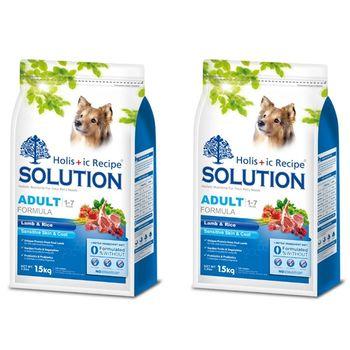 SOLUTION耐吉斯 成犬 毛髮亮麗 羊肉+蔬菜 狗飼料 1.5公斤*2 小顆粒