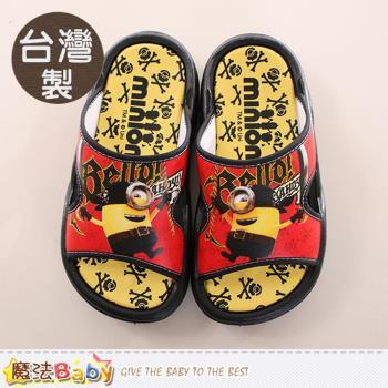 魔法Baby 兒童拖鞋 台灣製神偷奶爸小小兵正版~sk0161