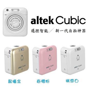 altek Cubic無限智能迷你相機(C01-CN)