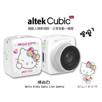 altek Cubic 智慧無線直播相機(C03)~Hello Kitty版