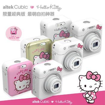 altek Cubic Hello Kitty無線智慧型相機(C01)加贈自拍桿