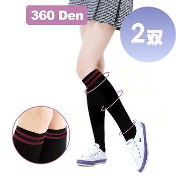 【驄豪 足護士】360丹尼數條紋中統彈性襪-2雙(保持體態優美、貼身舒適)