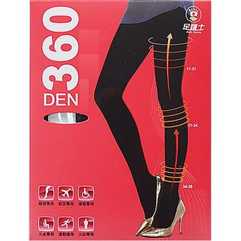 【足護士 Foot Nurse】360丹尼數彈性褲襪/壓力襪(保持體態優美、貼身舒適)