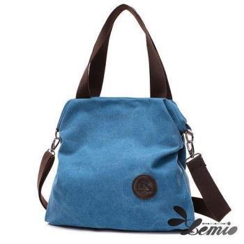 【Lemio】韓版休閒文藝學院風兩用帆布包