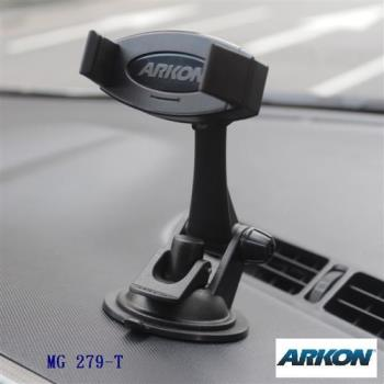 ARKON 單手固定黏膠吸盤車架組 MG279-T