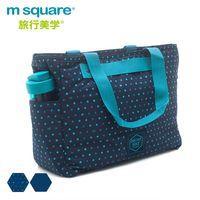 m square美途系列Ⅱ單肩大包/托特包