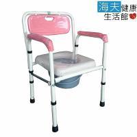 【海夫健康生活館】富士康 鐵製 軟墊 折疊式 便盆椅 (FZK-4221)