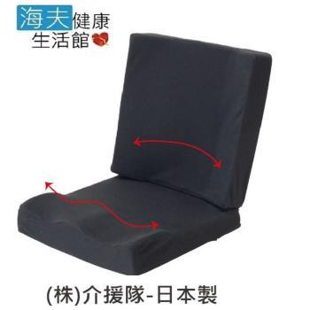 海夫 日華 靠墊 輪椅 汽車用 上班族舒適靠墊(W1362)