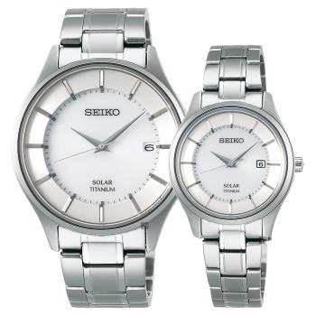 SEIKO精工 SPIRIT SMART 鈦金屬對錶 V157-0BX0S+V137-0CS0S SBPX101J+STPX041J