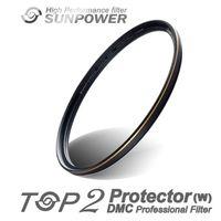 SUNPOWER TOP2 PROTECTOR抗污防潑水多層鍍膜保護鏡口徑39mm 薄框~台灣品牌 UV39