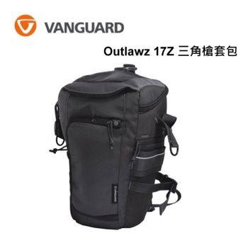 Vanguard Outlawz 17Z三角槍套包