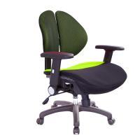 GXG 雙背電腦椅 TW-2997E1X (記憶軟墊)