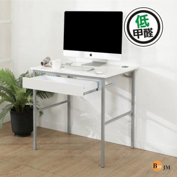 BuyJM鏡面白低甲醛粗管抽屜工作桌/電腦桌/寬80cm