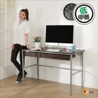 BuyJM 簡單型120公分防潑水低甲醛粗管雙抽屜工作桌/電腦桌/