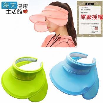 【海夫健康生活館】HOII正式授權 SunSoul 后益 伸縮 防曬 新款冰冰帽 全面防護遮陽帽