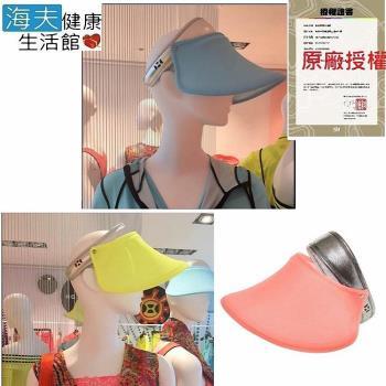 【海夫健康生活館】HOII正式授權 SunSoul 后益 防曬 伸縮艷陽帽 亮面 銀邊冰冰帽