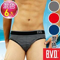 BVD 立體無縫比基尼三角褲(混色6件組)