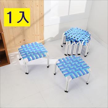 BuyJM 板帶椅凳/板凳(1入)