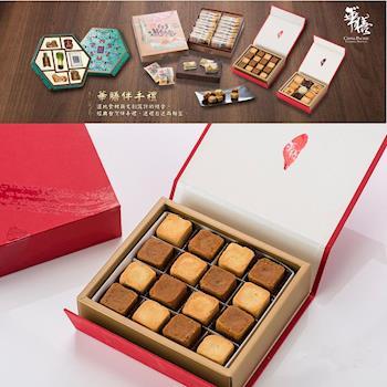 【華膳空廚】一口酥(土鳳梨) (32入/盒)x2盒組