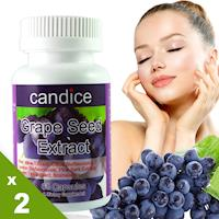 【Candice】康迪斯複方葡萄籽膠囊(60顆*2瓶)Grape Seed Extract