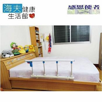 海夫 兒童床邊安全護欄 附2支固定支架