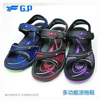 G.P 女款時尚休閒氣墊涼鞋 G7678W-黑桃色/藍色/紫色(SIZE:36-39 共三色)