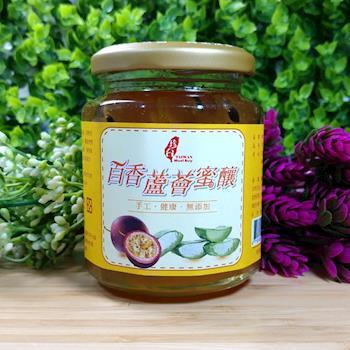 珍台-手工百香蘆薈蜜釀勁組