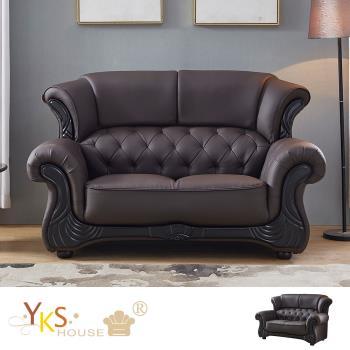 【TAISH】豪華法式二人座獨立筒皮沙發