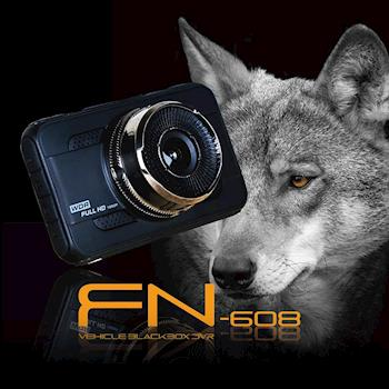 【響尾蛇】FN-608 單機式行車紀錄器(送8G記憶卡+精美小禮品)