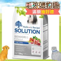 SOLUTION耐吉斯 高齡犬 關節保健 羊肉+蔬菜 狗飼料 1.5公斤*1